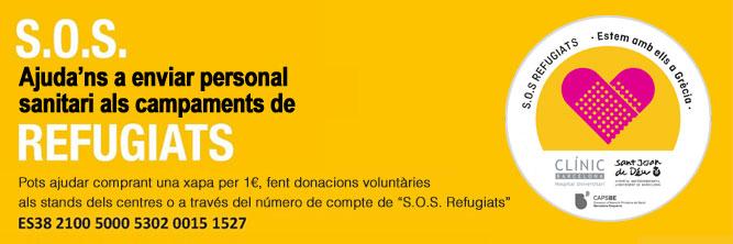 Campanya #SOSrefugiats